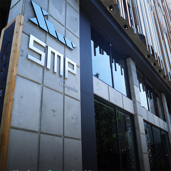 سیستم صوتی کافی شاپ - سیستم صوتی رستوران - سیستم صوتی مرکز خرید -سیما صوت -SMP