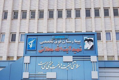 رزومه صوت و تصویر sima-voice-hospital-sepah